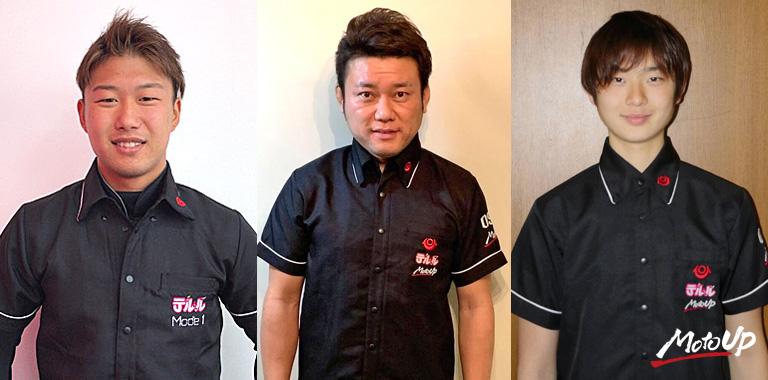 勝ちを狙う体制は整った。勝利を狙う秋吉! 羽田太河と斉藤魁が加入!! au・テルルMotoUP RT 2019年チーム体制